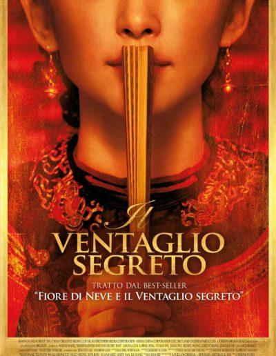 Il Ventaglio Segreto (2011) / Eagle Pictures