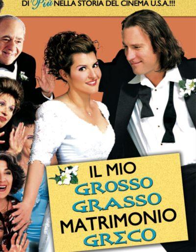 Il Mio grosso grasso matrimonio greco (2001) / Artwork / Nexo