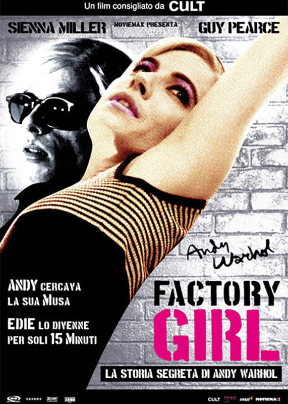Factory Girl  (2006) Moviemax