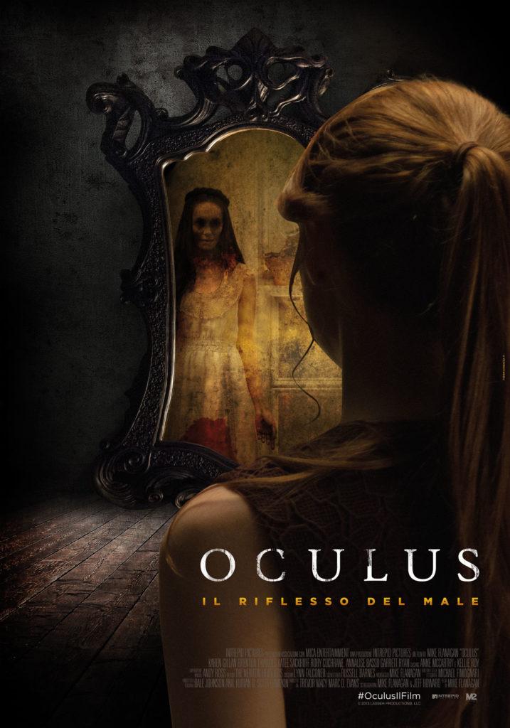 Oculus (2013) M2 Pictures