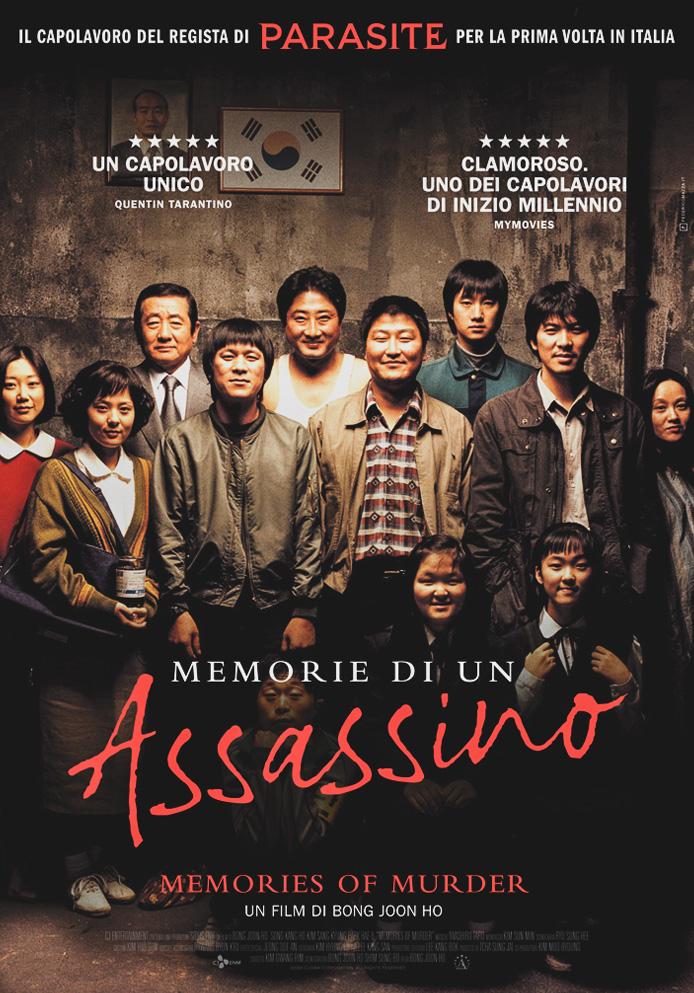 Memorie di un assassino (2020) Academy Two